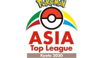 Pokémon suspende un torneo de TCG en Japón a causa del coronavirus