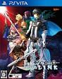 Fate/Extella Link Vita