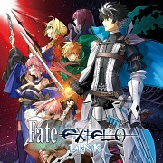 Carátula de Fate/Extella Link - PC