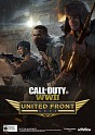 Call of Duty: WWII - United Front Xbox One