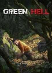 Carátula de Green Hell - PS4
