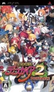 Carátula de Disgaea 2 - PSP