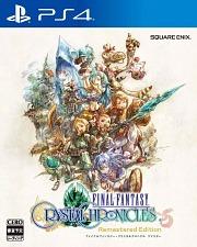 Carátula de Final Fantasy Crystal Chronicles - PS4