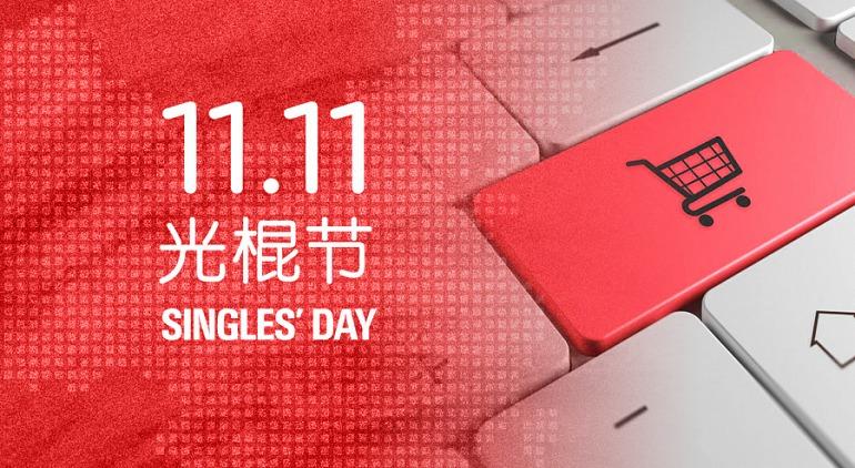 Singles Day, una fiesta dedicada a los descuentos