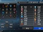 Imagen PSP PES 2008