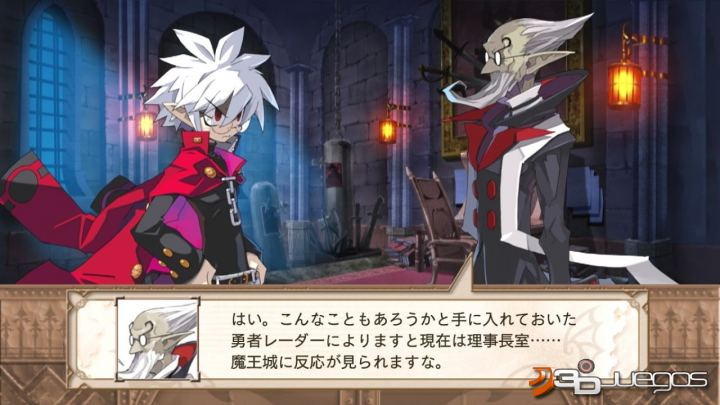 Disgaea 3 Absence of Justice - An�lisis