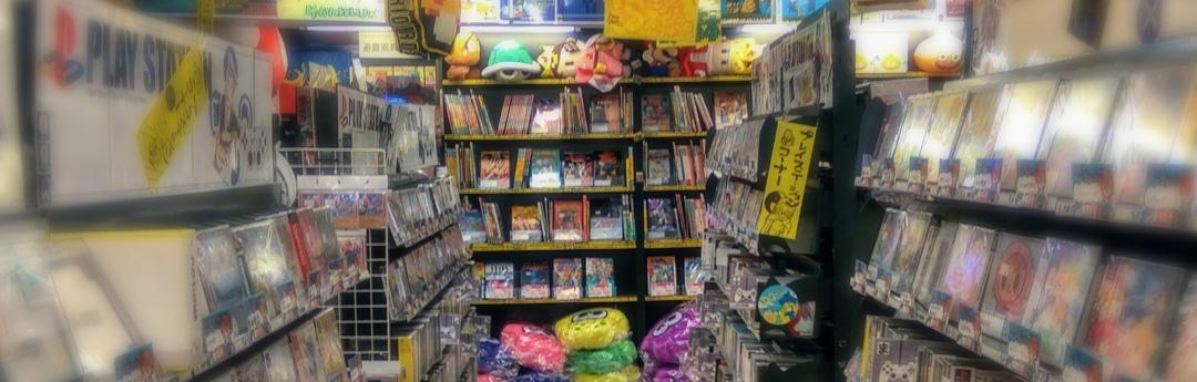 ¿Cómo funciona una tienda de videojuegos? ¿Tienen futuro?