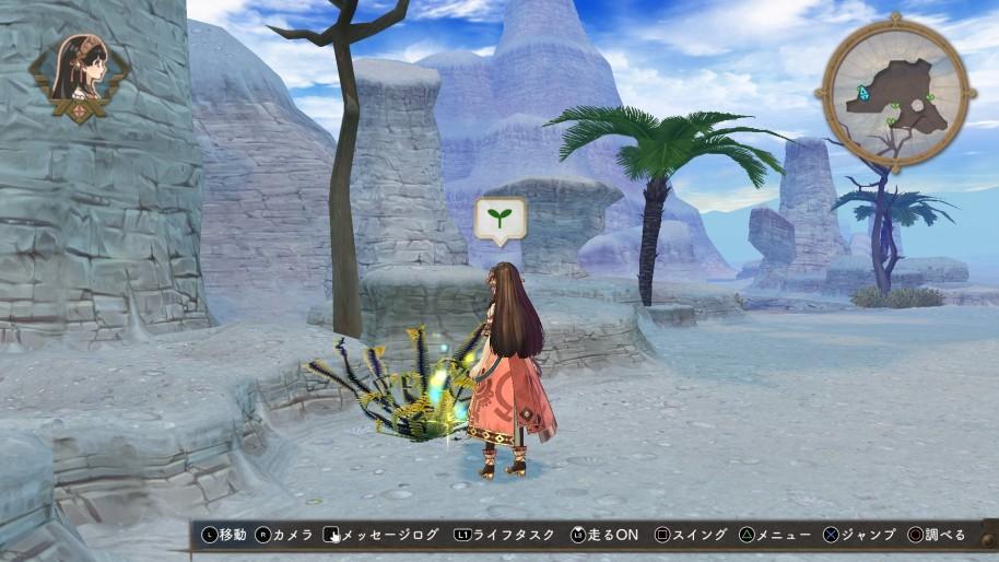 La Trilogía Dusk es la mejor forma de entrar en la saga Atelier