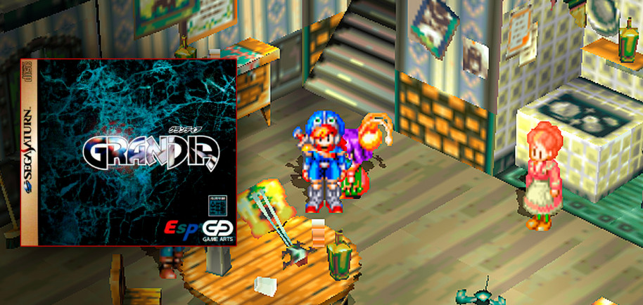 Poder jugarlo de forma totalmente remasterizada en Nintendo Switch y PC.  El sistema de subida de nivel en función al uso que le damos al personaje.