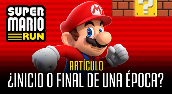Reportaje de Super Mario Run - Un salto de tradici�n y novedad