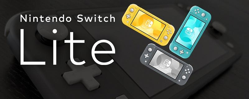 Nintendo Switch Lite ya ha llegado ¿Resulta una buena opción?