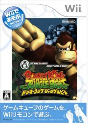 Carátula de Donkey Kong Jungle Beat - Wii