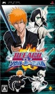 Bleach: Soul Carnival PSP