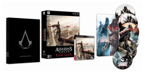 Assassin's Creed: Ezio Saga