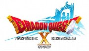 Carátula de Dragon Quest X - PC