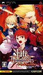 Fate: Unlimited Codes Portable