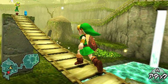 Zelda Ocarina of Time (Nintendo 3DS)