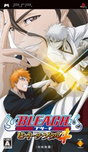 Carátula de Bleach Heat the Soul 4 - PSP