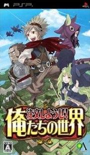 Carátula de Adventures to Go - PSP