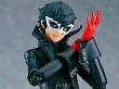 La nueva figura articulada de Persona 5 que quieres en tu colección