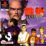 Carátula de Tekken 2 - PS1
