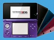 Nintendo pagará grandes sumas a hackers capaces de romper la seguridad de 3DS