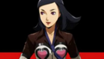 Persona 2 Innocent Sin: Características 2 (Japonés)