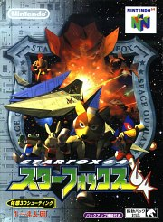 Carátula de StarFox 64 - Wii U