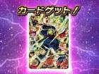 Imagen Dragon Ball Heroes