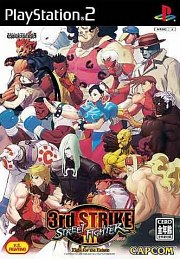 Carátula de Street Fighter III: 3rd Strike - PS2