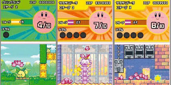 Atsumete! Kirby