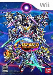 Carátula de SD Gundam G Generation World - PSP