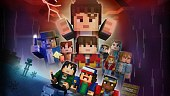 Video Minecraft - Stranger Things Skin Pack (DLC)