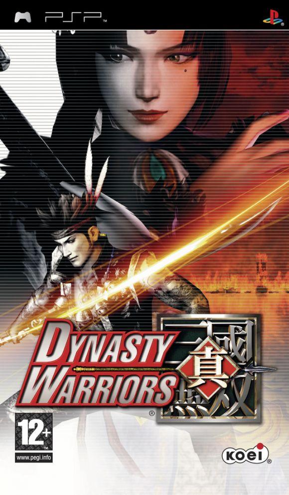 Carátula de Dynasty Warriors