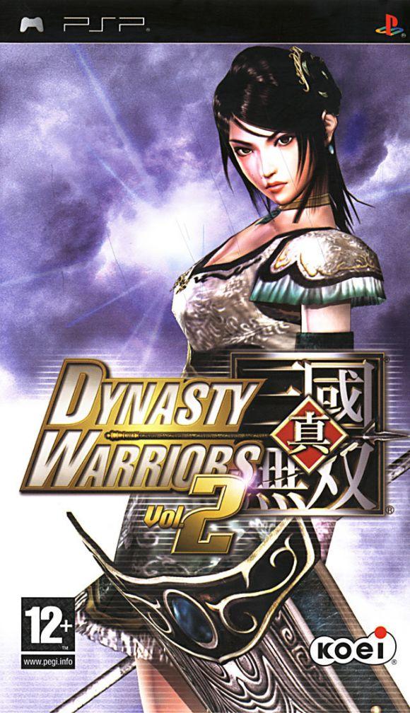 Carátula de Dynasty Warriors 2