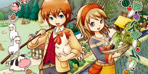 Harvest Moon: The Tale of Two Worlds
