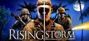 Carátula de Rising Storm - PC