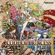 Code of Princess Nintendo Switch