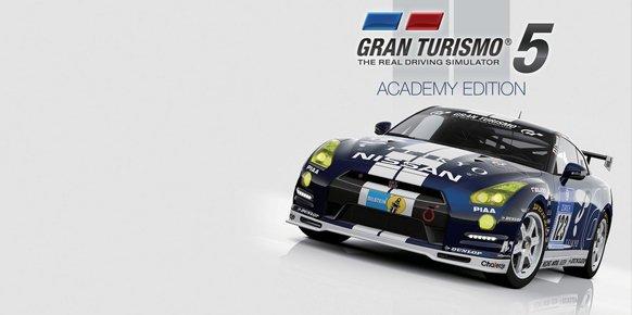 Gran Turismo 5: Academy Edition