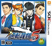 Carátula de Ace Attorney - Dual Destinies - 3DS