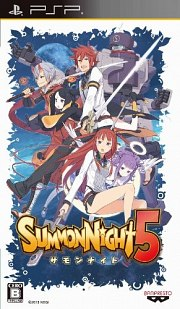 Carátula de Summon Night 5 - PSP