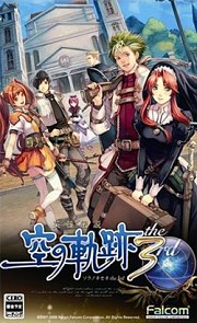 The Legend of Heroes Sky the 3rd PSP