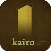 Carátula de Kairo - iOS